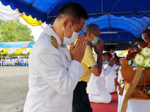 วันเฉลิมระชนมพรรษาพระบาทสมเด็จพระเจ้าอยู่หัว